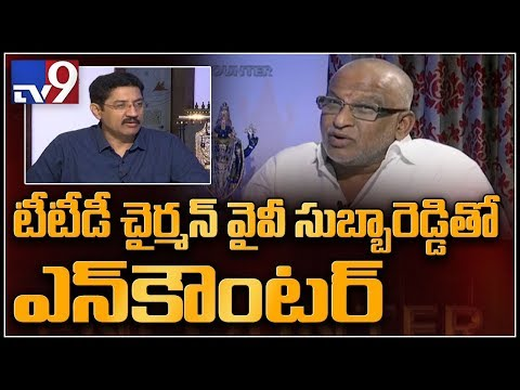 TTD Chairman YV SubbaReddy in Encounter with Murali Krishna - TV9