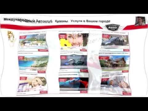 Вакансии в Красноярском крае : Объявления :