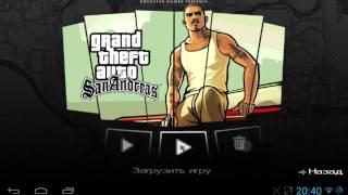 Читы на GTA San Andreas. Андроид