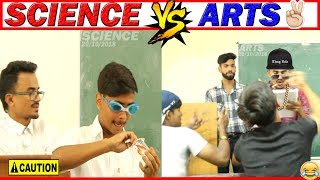 SCIENCE vs ARTS - COLLEGE LIFE | ABHISHEK MUKHIA