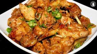Chicken Karahi Recipe - Restaurant style Chicken Karahi - Chicken Karahi Gosht Recipe