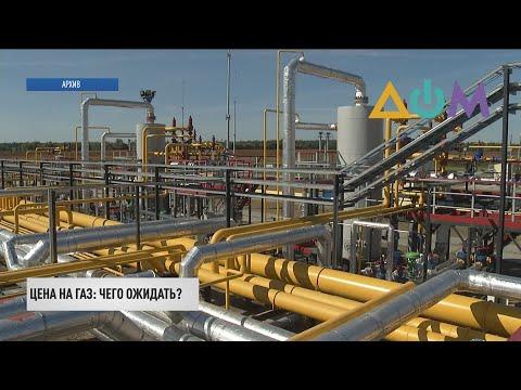 В Украине резко подорожал газ для населения