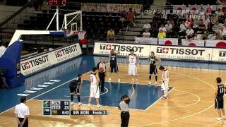 女子バスケ 日本vs韓国 ロンドン五輪最終予選 thumbnail