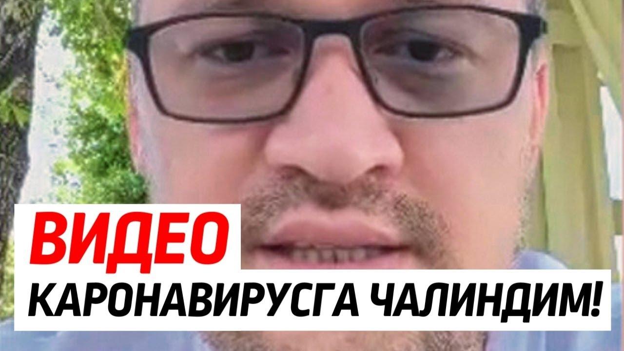 ШОШИЛИНЧ-УЗБЕК ХАЛКИГА ВИДЕОМУРОЖААТ ХАММА КУРСИН MyTub.uz