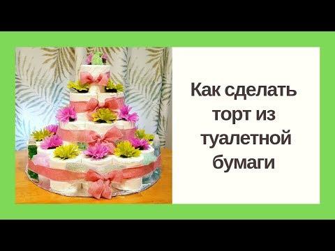 Торт на свадьбу с пожеланиями своими руками