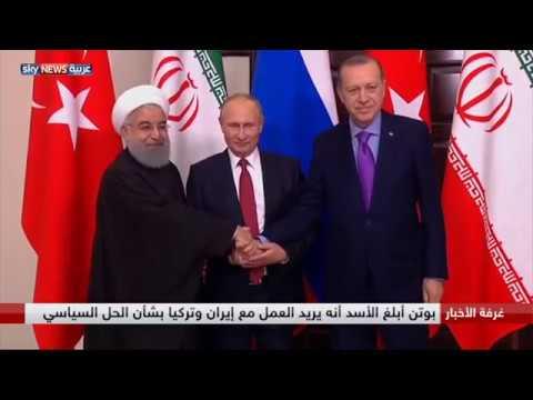 بوتين في سوريا.. جولة مفاجئة بمهام محددة