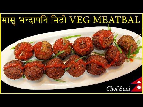 मासु-भन्दा-मिठो-veg-balls-||-nepali-style-meatless-meatballs-||-kids-tiffin-recipe