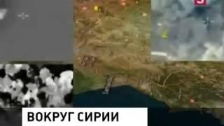 Путин комментирует бомбардировки ИГИЛ в Сирии. Новости Сирии, России