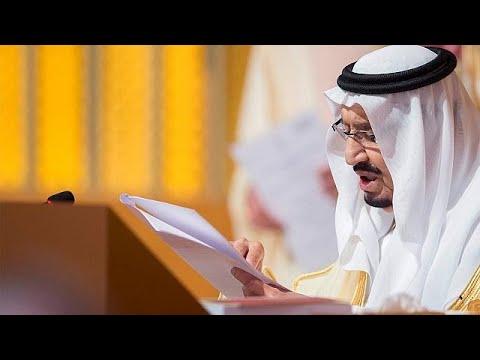 السعودية تفرض قيودا امتلاك الطائرات اللاسلكية بعد -حادثة الخزامي-  - نشر قبل 2 ساعة