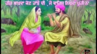 Kuve pai lugaiyan dhorai- Heer Ranjha Hir Haryanavi Ragni music Ranbir Lakhmichand.flv