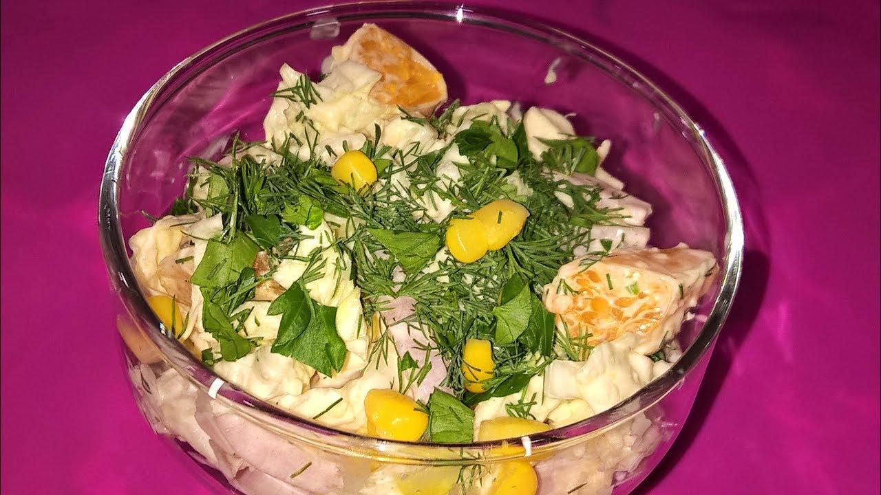 Салат с пекинской капустой. Салат с мандаринами. Салат на Новый год 2019.