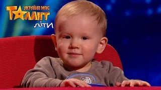 The youngest participant in the history of talent shows in the whole world - Got Talent 2017