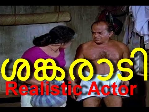 sankaradi actorsankaradi actor, sankaradi dialogue, sankaradi movies, sankaradi sandesham, sankaradi trolls, sankaradi age, sankaradi films, sankaradi comedy malayalam, sankaradi godfather, sankaradi photos, sankaradi comedy scenes, sankaradi movies list, sankaradi vietnam colony, sankaradi comedy, sankaradi images, sankaradi death, sankaradi last movie, sankaradi nadodikkattu, sankaradi photo comments, sankaradi famous dialogue