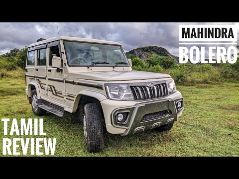 Mahindra Bolero - Built to Tackle any Type of Roads? - Tamil Review - MotoWagon