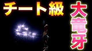 【ダークソウルリマスター】その強さ 正にチート級!!「暗月・大竜牙」【DARK SOULS REMASTERED】