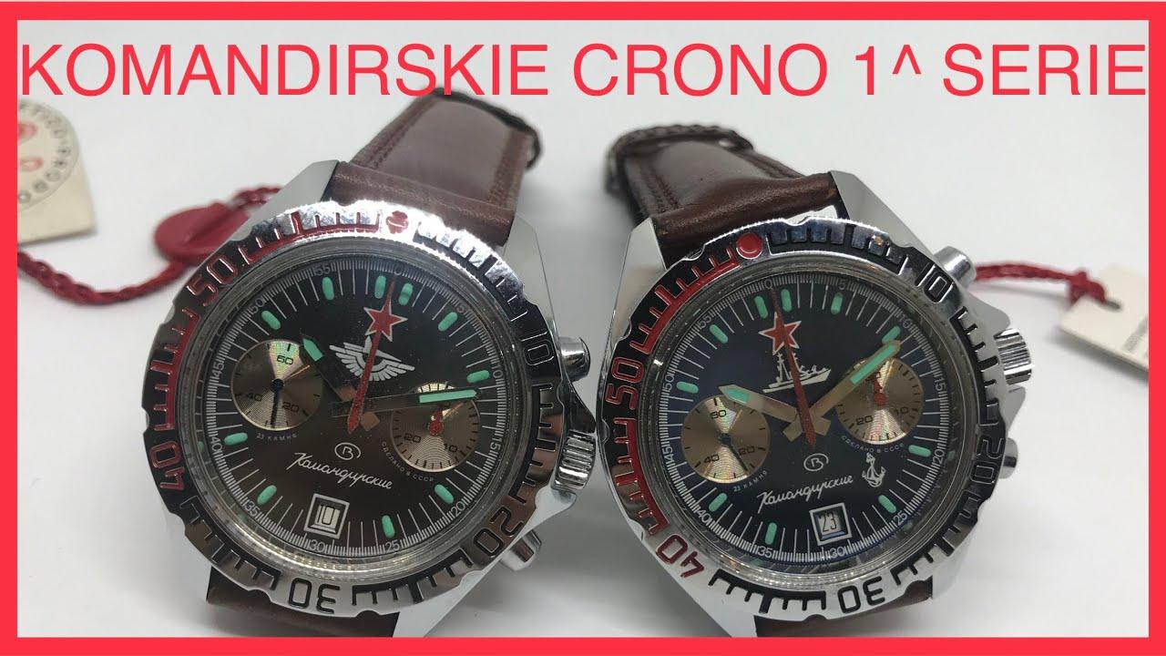 I Cronografi Komandirskie Time Trend Prima Serie, Marina e Aviazione russa?