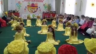 осенний бал в детском садике