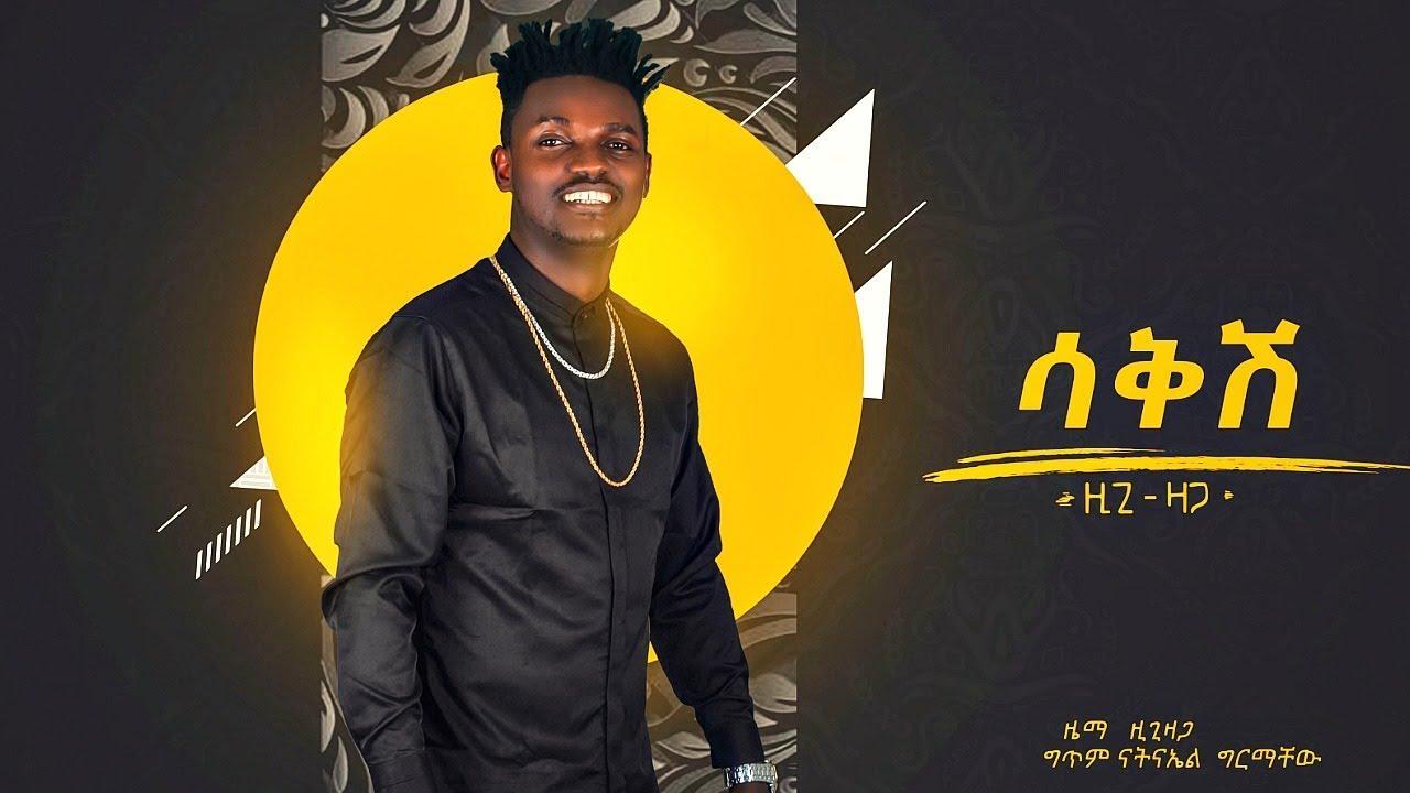 Ziggy Zaga - Sakish - New Ethiopian Music 2019 (Official Audio)