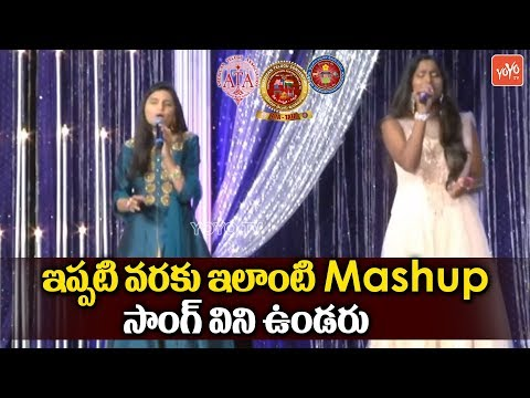 Mashup Telugu Songs |  American Telugu Convention 2018 | ATA | TATA | YOYO TV Channel