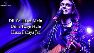 Sawarne Lage - Jubin Nautiyal Mp3 Song Download