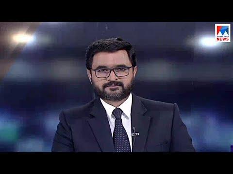 സന്ധ്യാവാർത്ത  | 6 PM News | June 06, 2020 смотреть видео онлайн