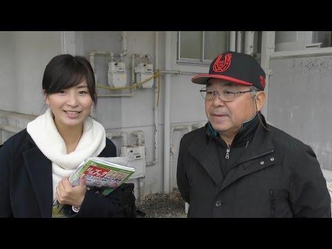 有馬記念】競馬界の女神がヤマカ...