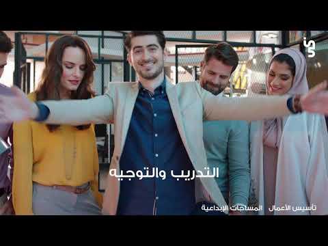 Bring Ideas to Life (Arabic)