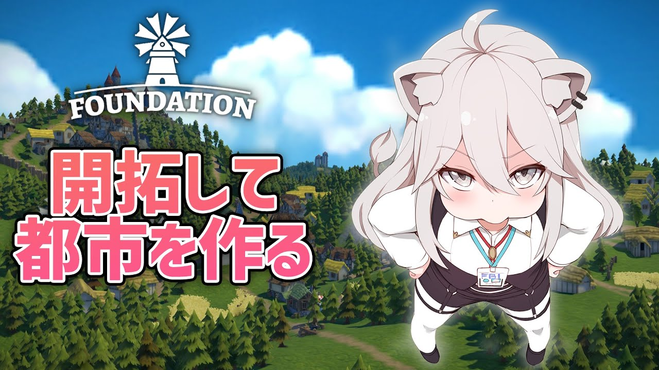 [Foundation]Let's cultivate and create an SSRB city![Shishiro Botan / Holo Live]