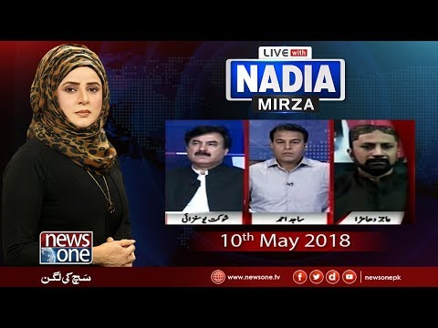 Live With Nadia Mirza | 10-May-2018 | News One