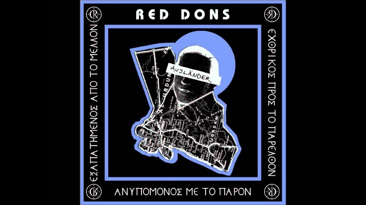 red-dons-auslander-motorchargedlac