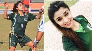 Most Beautiful Pakistani Sports Women | Top 10 Beautiful Pakistani Sports Women 2017
