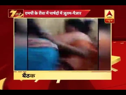 Fight breaks out in between councilors at Rewa municipal corporation meet