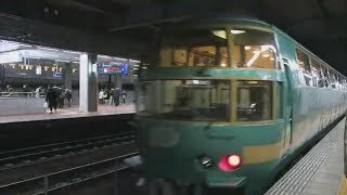 JR九州【ゆふいんの森4号】キハ71系気動車、博多駅発車,Japan Railway, Yufuin no Mori Express