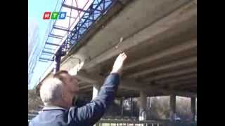 На выезде из Симферополя по московской трассе треснул мост: движение ограничено