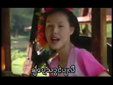 Dai  Lue  Song  :  Dai  Lue  Girl