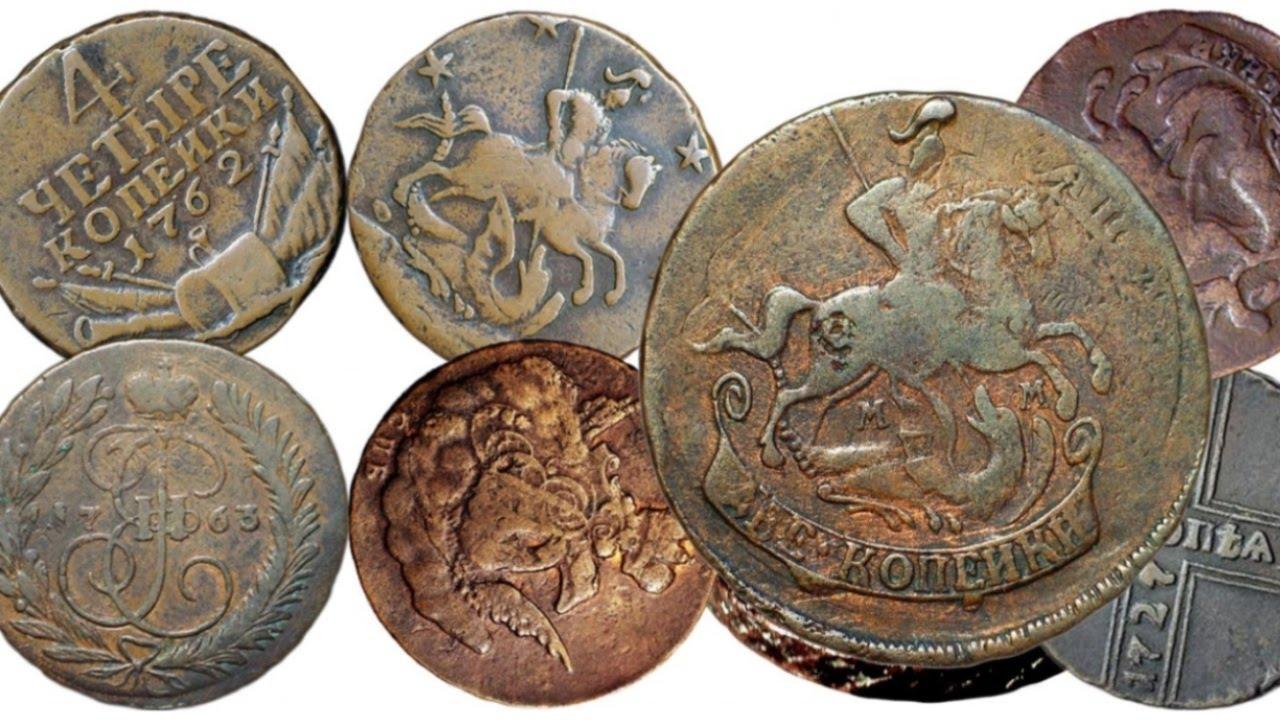 фото первых денег старинных монет парфюмерной воде