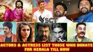 List Of Actors & Actress Who Donate For Kerala | KeralaFloods