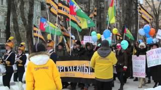 Шествие православной молодежи 13 декабря 2012 года