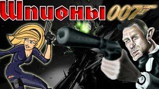 Секретные Шпионы! Обзор Мода minecraft! (Secret Agent Craft) №76