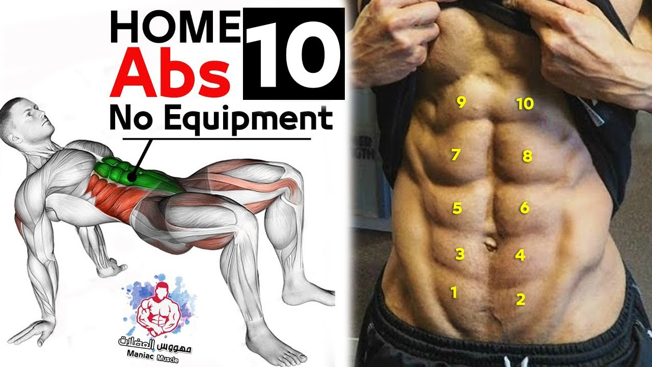 10 abdos workout home exercise [PRT2]