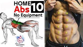 10 abdos workout home exercise PRT2