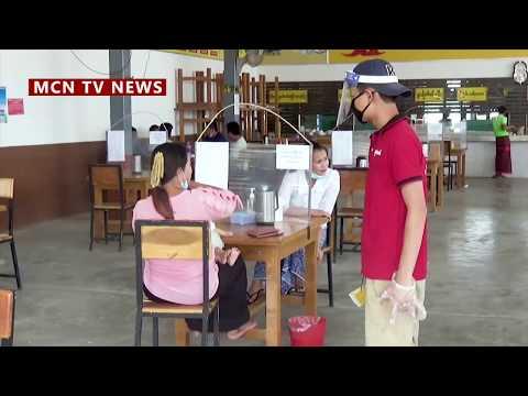 မုံရွာမှာ လက်ဘက်ရည်ဆိုင်နှင့် စားသောက်ဆိုင်တွေ