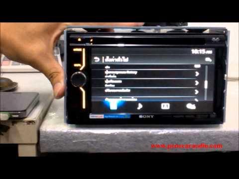 วิทยุติดรถยนต์คุณภาพดี เครื่องเสียงรถยนต์ เสียงดี ภาพชัด ขายดี 2DIN SONY XAV-612BT