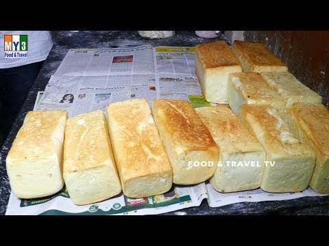 HOW TO MAKE BREAD | MAKING OF BREAD | INDIAN BEKARY FOOD | FOOD & TRAVEL TV