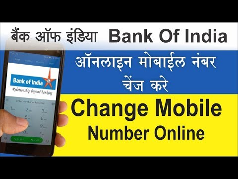 How To Change Mobile Number In Bank Of India (BOI) Online