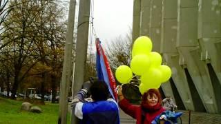 """Marl sagt """"Nein"""" zu Gewalt an Frauen und Mädchen  25.November 2011"""