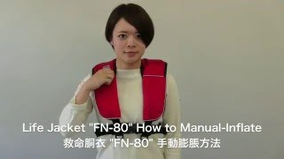 "Life Jacket ""FN-80"" Handling Instruction"