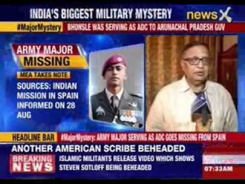 Army officer serving as ADC to Arunachal Governor missing