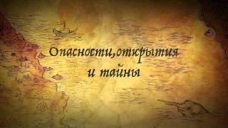 Аренда яхт. Путешествие на яхте. Отдых на яхте. Яхтинг 2014 с http://lovemile.ru(http://www.lovemile.ru Скоро! 2 ролика в неделю! Яхтинг, солнце, море, опасности и самое незабываемое путешествие! VLOGи..., 2014-08-15T09:54:16.000Z)