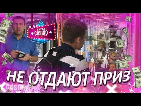 Аппараты игровые на деньги на русском